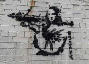 Bansky Mona Lisa