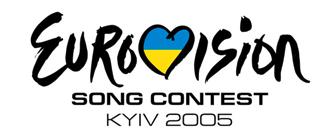 ESC_2005_logo