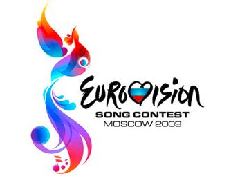 ESC_2009_logo